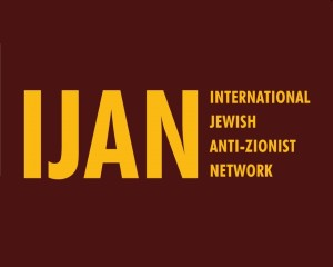 IJAN Logo