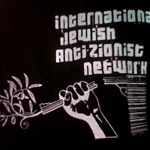 IJAN T-Shirt