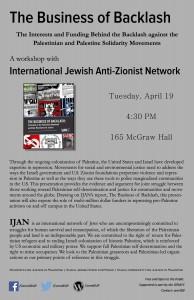 IJAN poster- Cornell