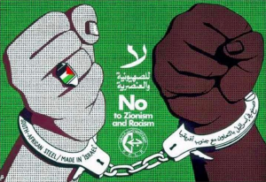 No to Racism and Zionism