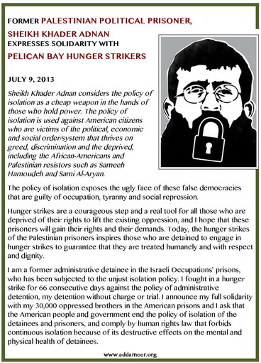 Statement of Solidarity for Palestinian Prisoner Hunger Strike